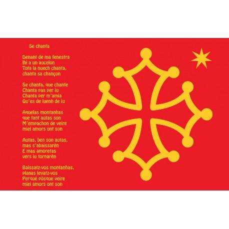 Carte postale - Se chanta