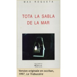 Tota la sabla de la mar - Max Roqueta