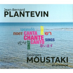 Jean-Bernard PLANTEVIN chante Georges MOUSTAKI en provençal (CD)